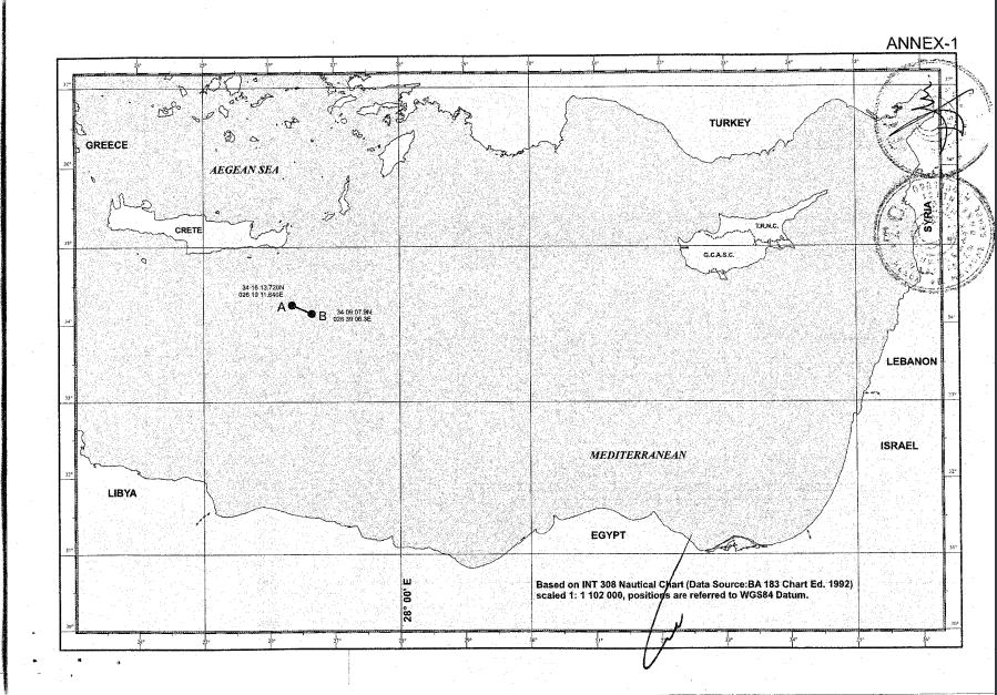 النص الكامل للمذكرة المثيرة للجدل الموقعة بين تركيا والوفاق المخفية بالصور 2_68