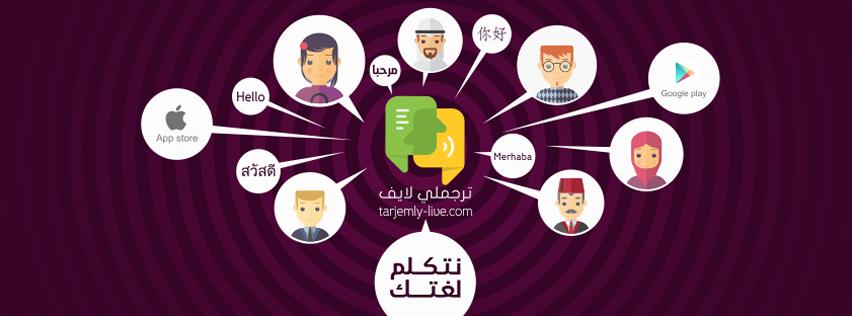 ترجمة من التركية الى العربية