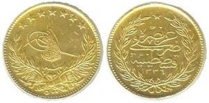 العملة النقدية في الدولة العثمانية ترك برس
