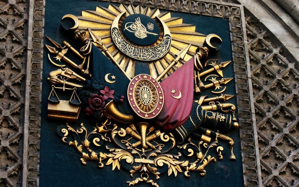 الدولة العثمانية Photo: كيف تأسست الدولة العثمانية؟