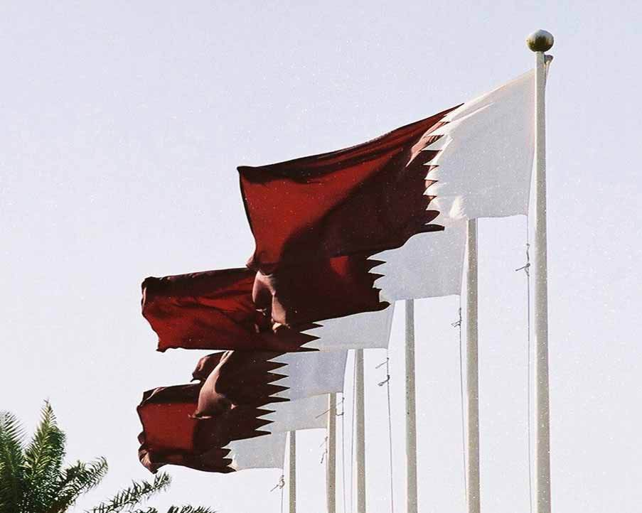 Image result for ‫قطر‬‎