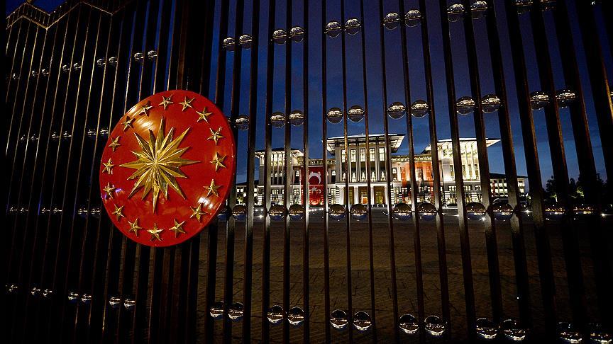 تركيا.. دمج وزارتي الأسرة والعمل في نظام الحكم الجديد   ترك برس