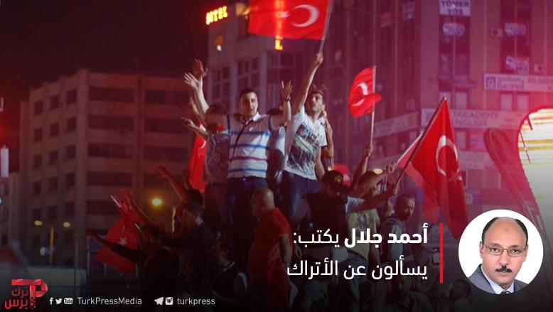 أردوغان سيراجع العلاقات مع أوروبا بعد استفتاء تعزيز صلاحياته