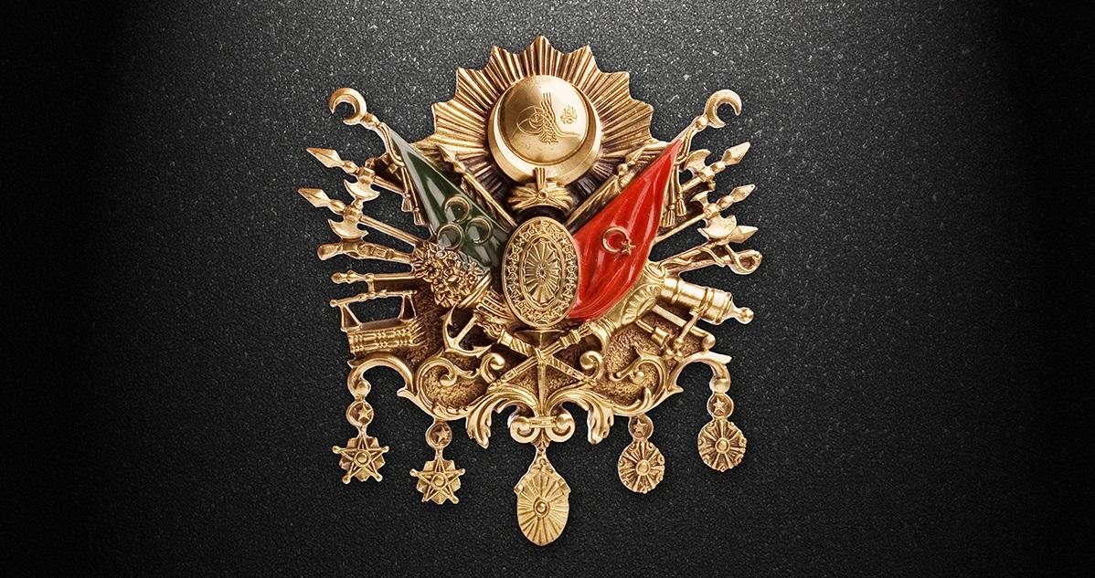 شعار الخلافة العثمانية