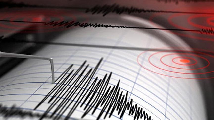 زلزال بقوة 4 درجات يضرب ولاية  عثمانية  جنوبي تركيا   ترك برس