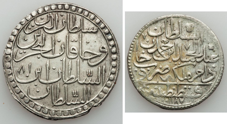 الدولة العثمانية Photo: العملة النقدية في الدولة العثمانية