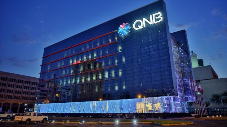 f39f8ff68ba0b تقرير لبنك قطر الوطني  تركيا من بين الأسواق الناشئة الأسرع نموا خلال ...